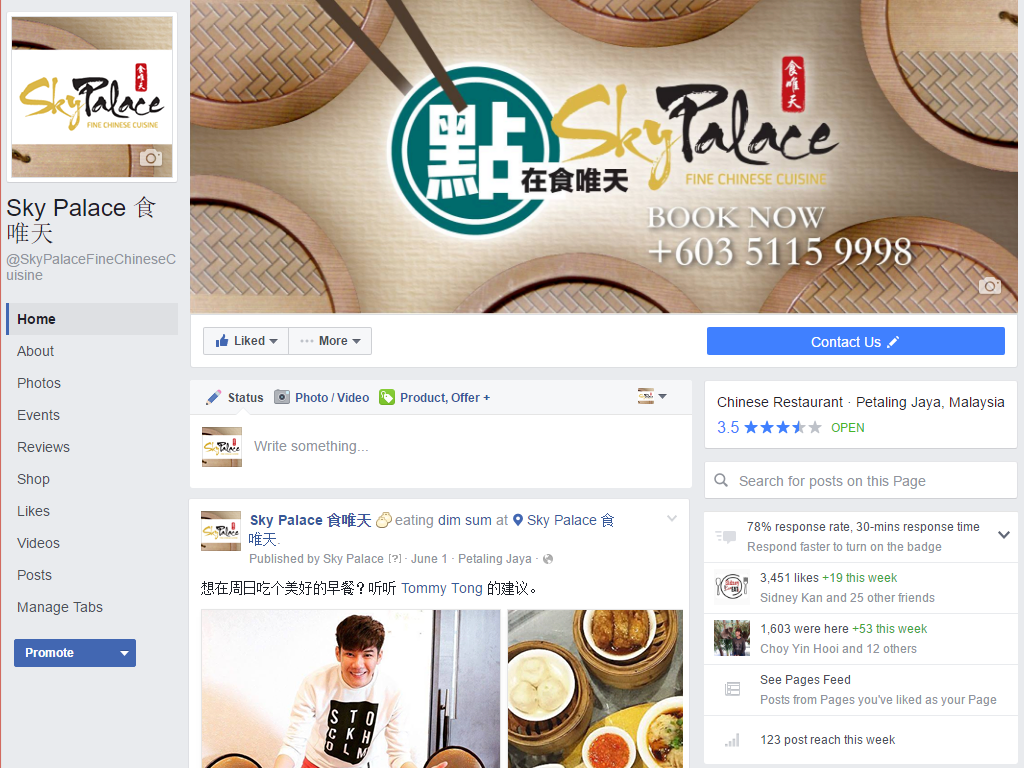 Sky-Palace-Facebook-Page-Community-Management
